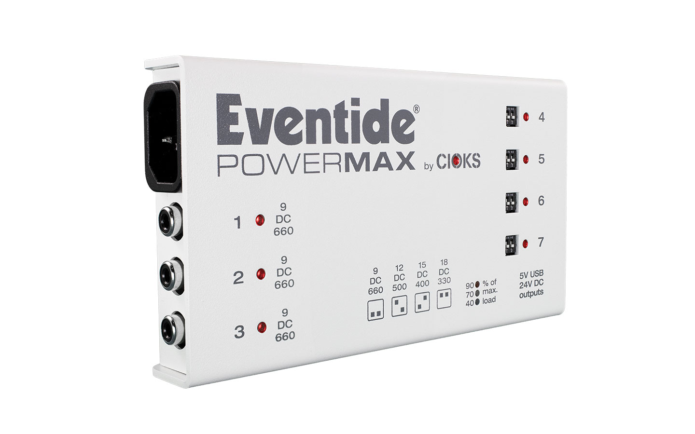 PowerMax-side