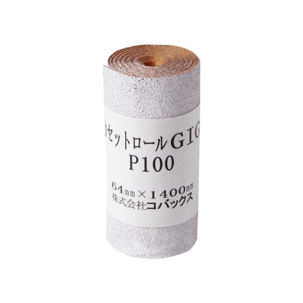 Self-Adhesive Sandpaper